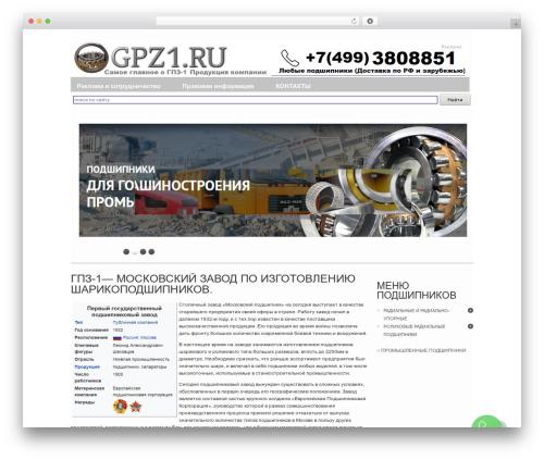 WP Shop Basic WordPress shop theme - gpz1.ru