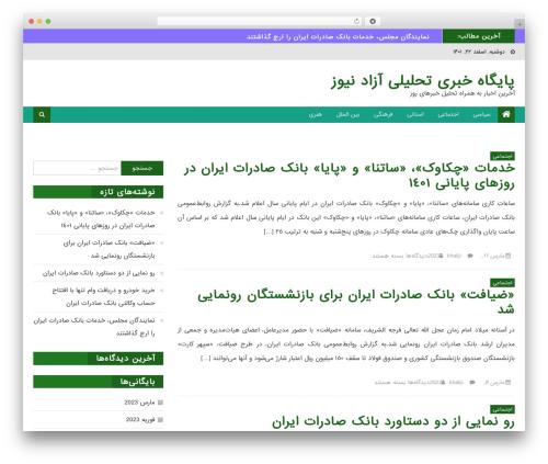 WP template Eggnews - azadnewsagency.ir