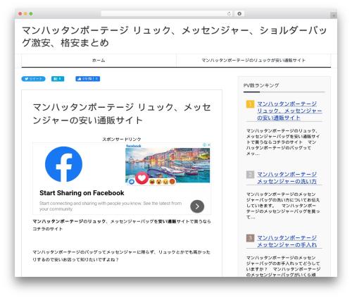 Free WordPress PS Auto Sitemap plugin - xn--yckaiotct3eugg3b1a1rdg2lbh.tokyo