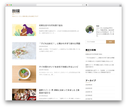 Feather Magazine WordPress news template - kmkrec.xyz
