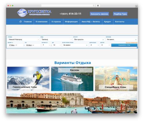 WordPress final-tiles-gallery plugin - krugosvetka-nn.ru
