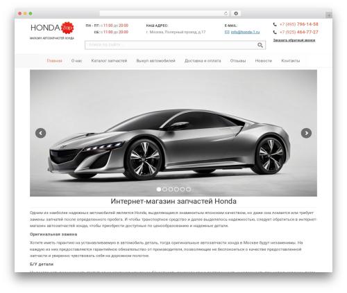 WordPress theme AutoStars - honda-1.ru