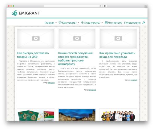 WordPress modesco-table-of-contents-plus plugin - emigrant.guru