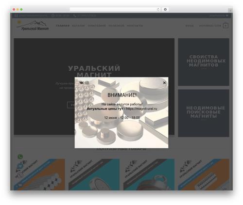 Flatsome WordPress theme - magnitural.ru