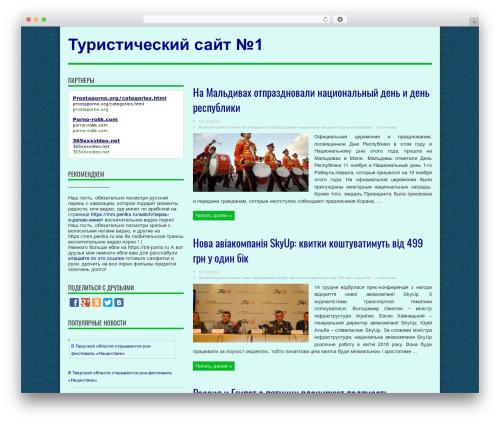 Jarida top WordPress theme - tst-1.ru
