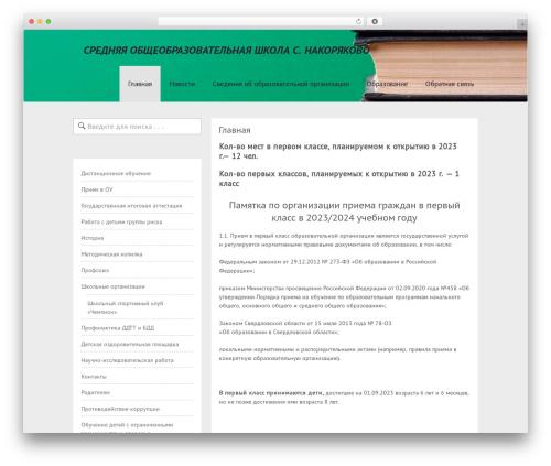 Cheap Travel theme WordPress - nakoriakovo.ru
