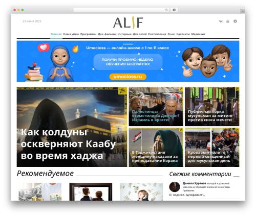King News WordPress template - alif.tv