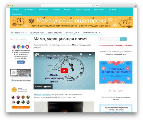 MesoColumn WordPress theme - tragaruk.ru