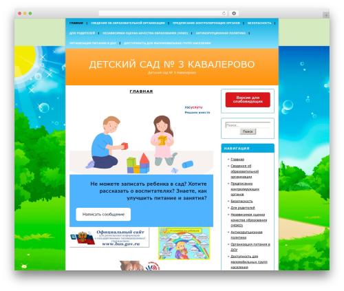 onenine3 best free WordPress theme - dou3kav.ru