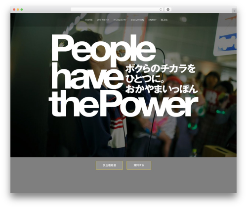 ResponsiveBoat theme WordPress free - okayama1pon.net