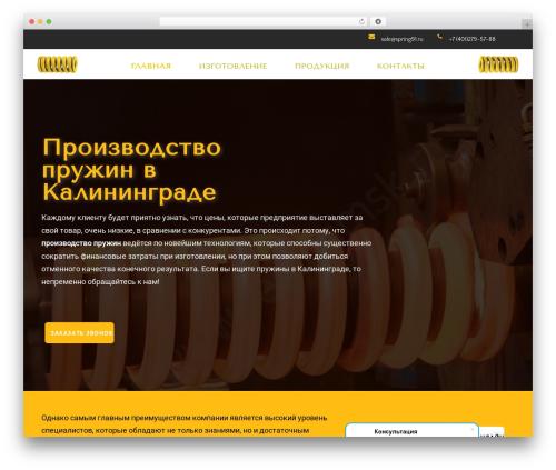 Free WordPress PT Elementor Addons Lite plugin - spring91.ru