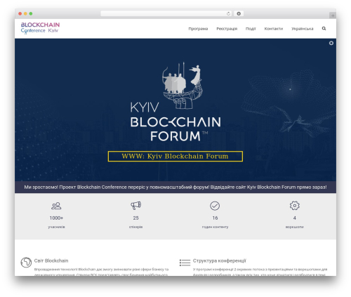 WordPress website template Adama - blockchainconf.org
