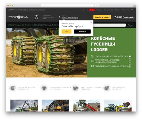 Free WordPress Youtube Channel Gallery plugin - traktorodetal.ru
