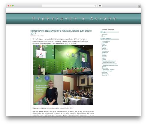 Best WordPress theme StupidGenius - translator-astana.net