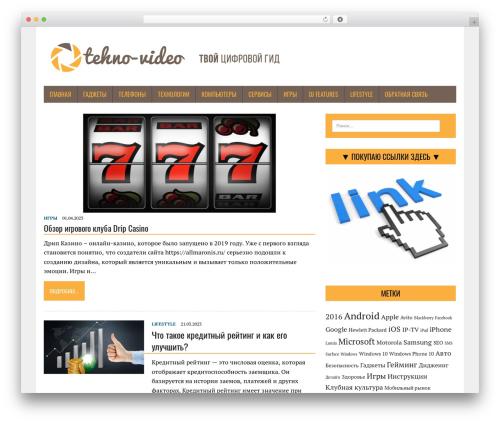 MH Newsdesk lite WordPress news template - tehno-video.ru