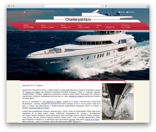 Active Trinity WordPress theme - charteryacht.ru