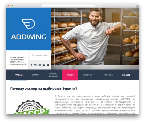 Adrenaline PT WordPress website template - addwing.ru
