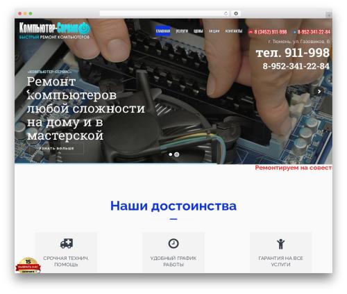 Avis Lite free WordPress theme - tyumen-ks.ru