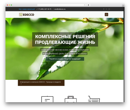 Betheme WordPress template - edecco.ru