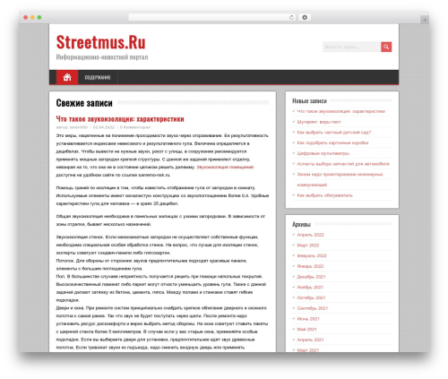 BrickYard WordPress theme - streetmus.ru