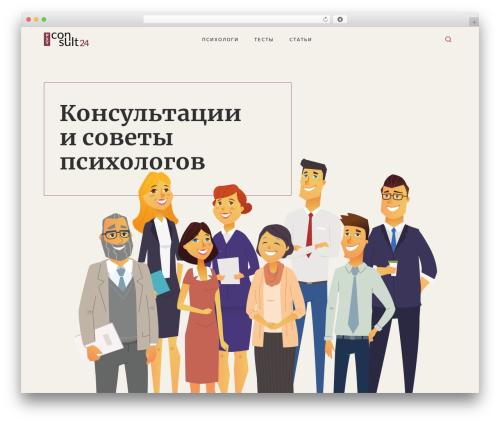 Magazine Prime free WordPress theme - psyconsult24.ru