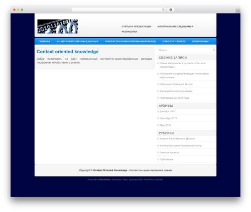 Noble theme WordPress - coknowledge.ru