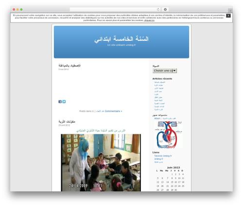 Thème par défaut WordPress blog theme - 5emeprimaire.unblog.fr