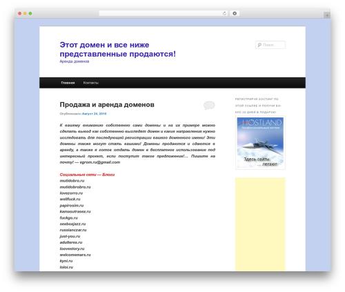 Twenty Eleven WordPress template free - xn--80aae0aakb1aatdve.xn--p1ai