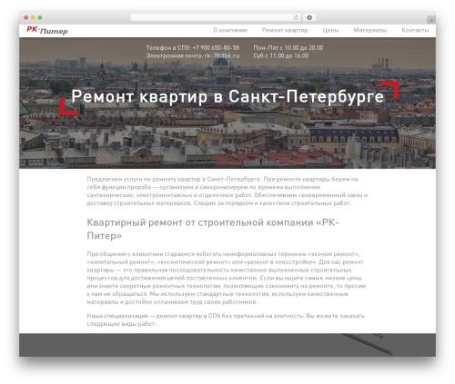WordPress theme remont - spbremontkvartiry.ru