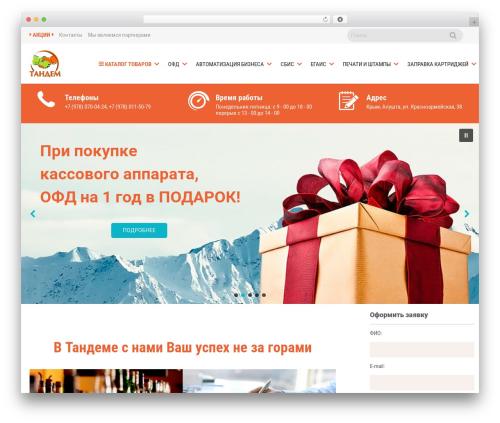 WordPress theme Sanitorium - tandem-alushta.ru