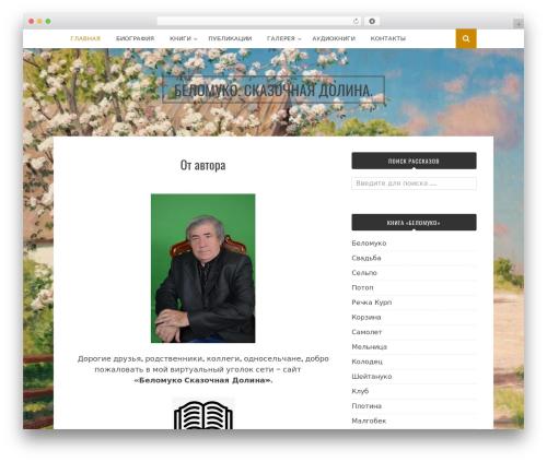 Bulan best free WordPress theme - belomuko.ru