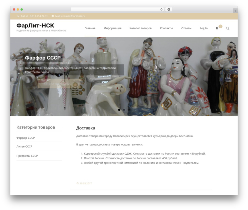 WordPress themler-core plugin - page 10