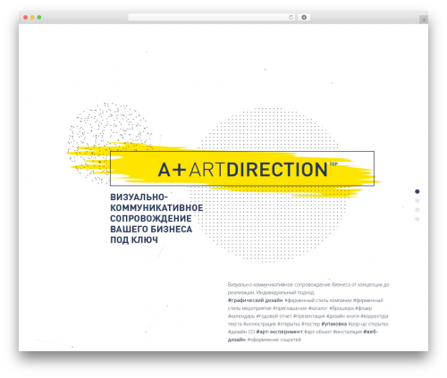 Luna top WordPress theme - artdirection.top