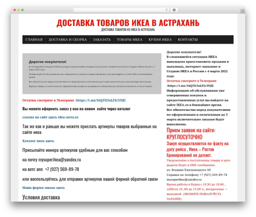 MH Newsdesk lite WordPress template - idea30.ru