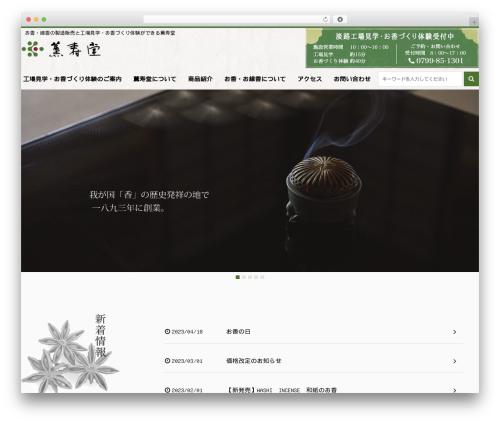 mutation WordPress website template - kunjudo.co.jp
