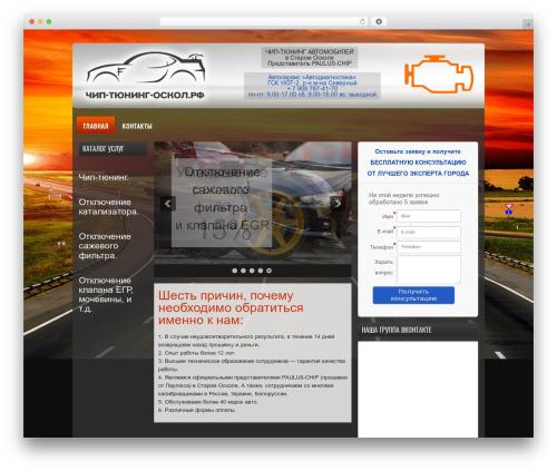 ProSUV WordPress website template - xn-----hlcsbohlbmbd7ah5e5f.xn--p1ai