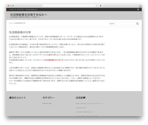 WordPress template Cubby - softrain.info