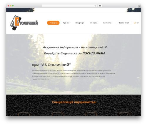 WordPress website template Ohmy - ab-asfalt.com.ua