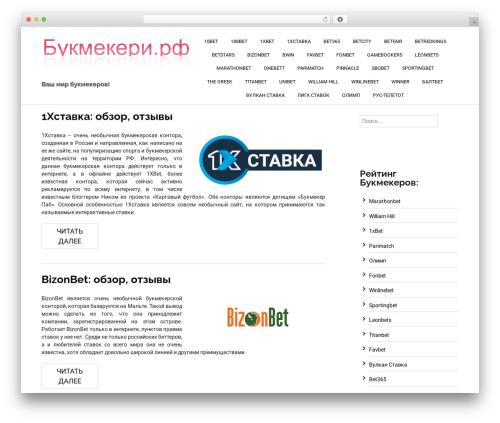 Colorist WordPress theme download - xn--90aiamhbm9av.xn--p1ai