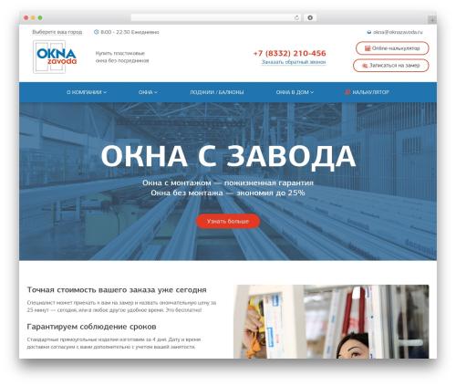 insteria WordPress theme design - oknazavoda.ru