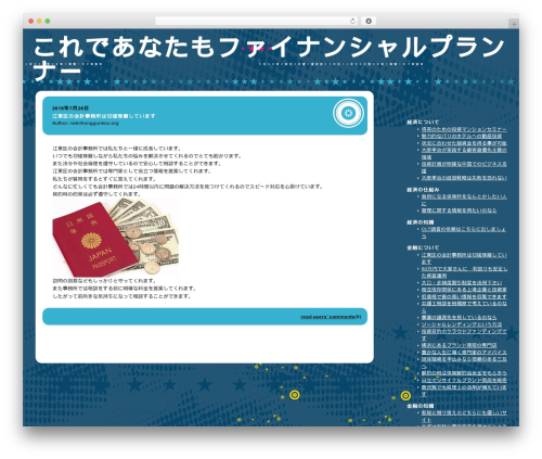 WordPress theme WordPress theme 496 - natnihonggunkou.org