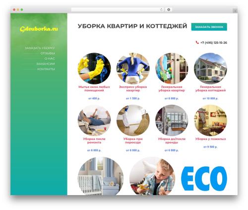 BeautySpot WordPress theme - gdeuborka.ru