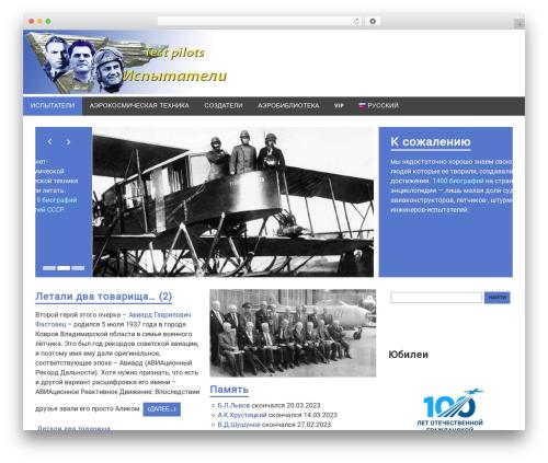 Free WordPress This Day In History plugin - testpilot.ru