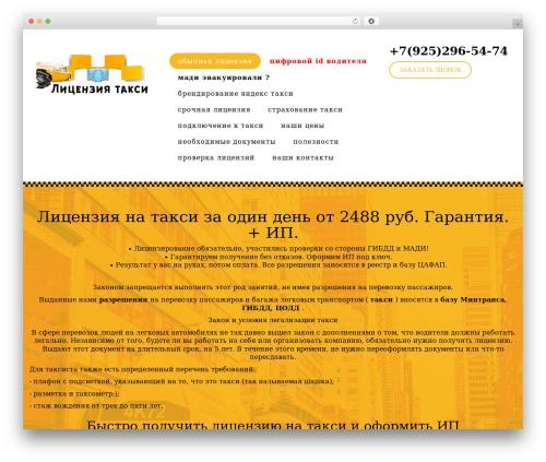 WP CityCab theme WordPress - licenziya-na-taxi.ru