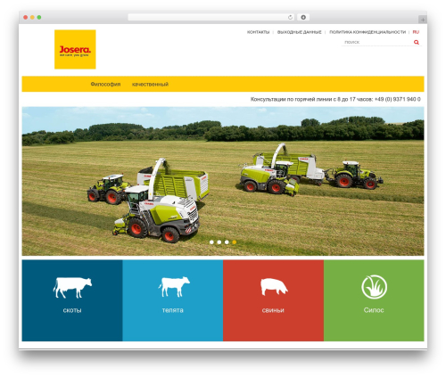 AccessPress Root Pro theme WordPress - josera-agri.ru