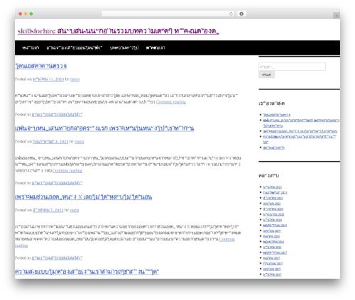blogster-utility WordPress page template - skillsforhire.org
