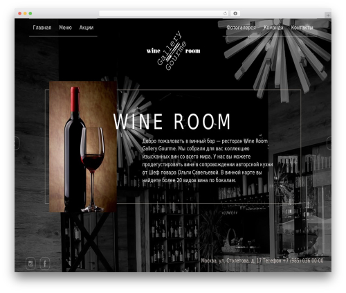 kitchen WordPress template for photographers - wineroom-mc.ru
