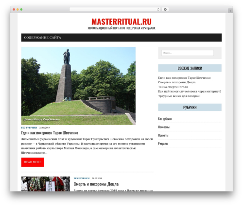 MH Newsdesk lite newspaper WordPress theme - masterritual.ru