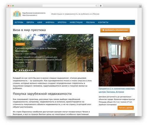 MH Newsdesk lite WordPress magazine theme - oversearealty.ru