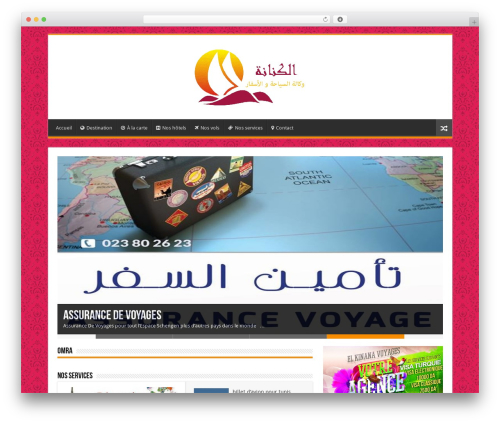 Sahifa | Shared By Themes24x7.com WordPress website template - elkinanavoyages.dz